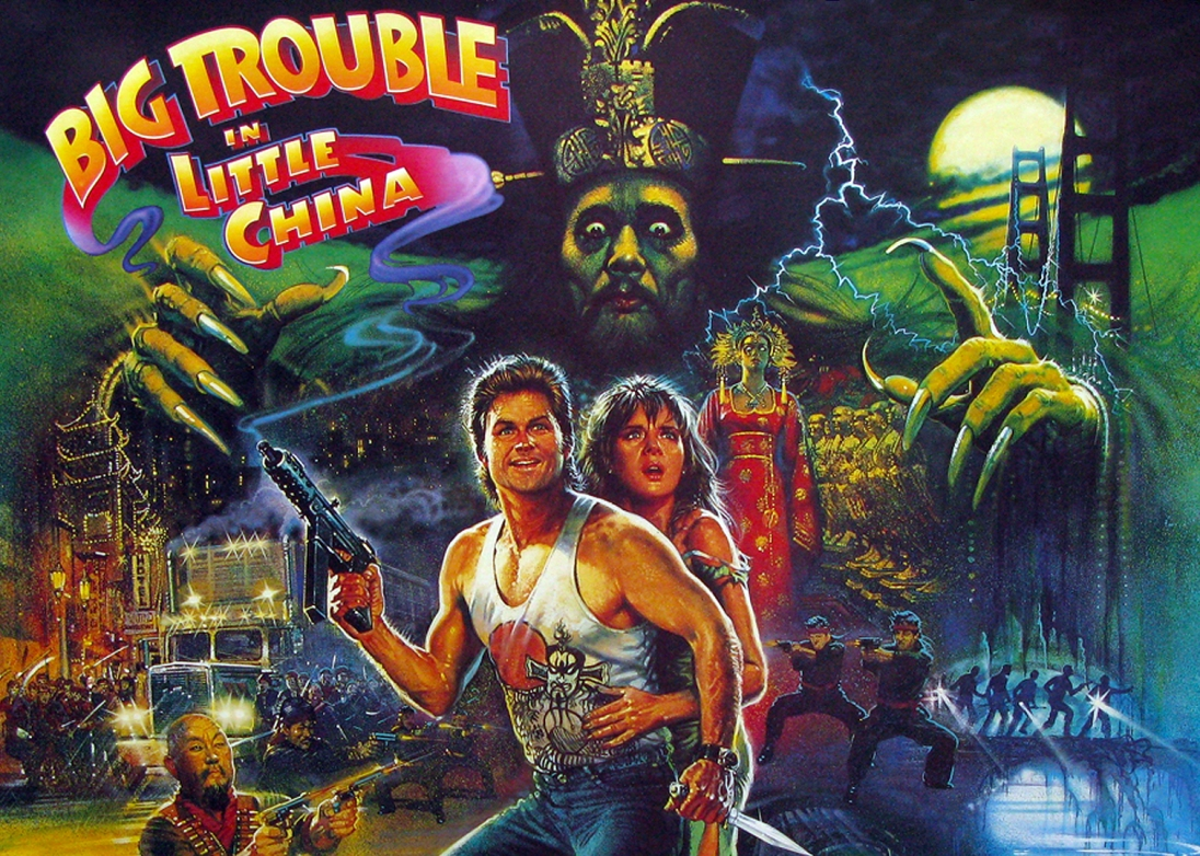 big-trouble-in-little-china_poster_2.jpg