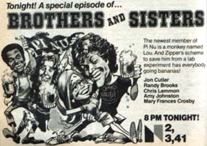brothers_and_sisters_nbc_tv_guide_ad_1979.jpg