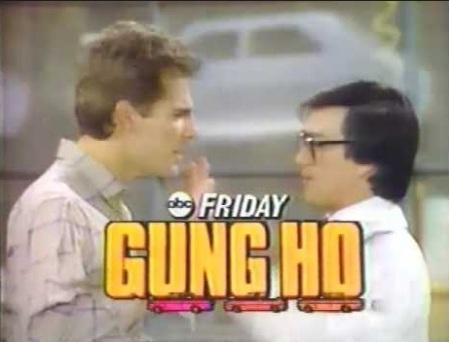 gung_ho.jpg